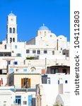 Small photo of Greek Island typical Cyclades architecture white buildings with blue shutters dome church capital Adamas Milos Greece