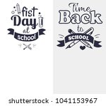first day at school time come... | Shutterstock . vector #1041153967