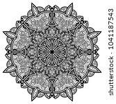 mandala indian floral paisley... | Shutterstock .eps vector #1041187543