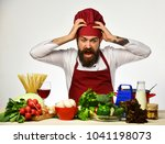 professional cookery concept....   Shutterstock . vector #1041198073
