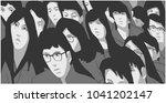 stylized illustration of large... | Shutterstock .eps vector #1041202147