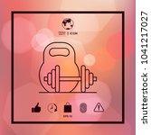 kettlebell and barbell line icon | Shutterstock .eps vector #1041217027