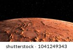 mars   the red planet. martian...   Shutterstock . vector #1041249343