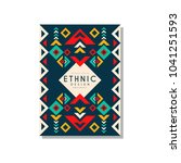 ethnic design abstrat  colorful ... | Shutterstock .eps vector #1041251593