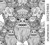 barong. traditional ritual... | Shutterstock .eps vector #1041254863
