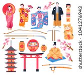 ancient japan culture flat... | Shutterstock .eps vector #1041276943