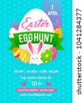 easter egg hunt poster vector... | Shutterstock .eps vector #1041284377