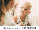 portrait of curious little...   Shutterstock . vector #1041284563
