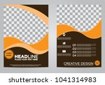 business brochure flyer design... | Shutterstock .eps vector #1041314983