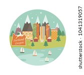 welcome to portland poster....   Shutterstock .eps vector #1041319057