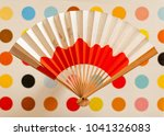 Traditional Fan From Kyoto On...