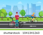 vector illustration of cyclists ... | Shutterstock .eps vector #1041341263