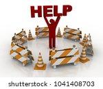 3d rendering fuel barrel inside ... | Shutterstock . vector #1041408703