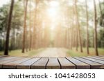 empty top of wooden table and... | Shutterstock . vector #1041428053