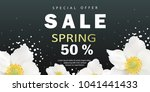 spring sale banner with... | Shutterstock .eps vector #1041441433