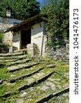 Small photo of Stone walkway in the traditional village of Dilofo. Central Zagori, Zagoria area, Epirus region, north-western Greece.