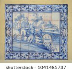ornamental old typical tiles...   Shutterstock . vector #1041485737