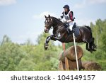 moscow   june 02  unidentified... | Shutterstock . vector #104149157