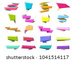 vector bright color stickers ... | Shutterstock .eps vector #1041514117