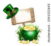 saint patricks day background... | Shutterstock .eps vector #1041522643