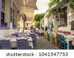 canakkale   turkey   07.05.2016 ...   Shutterstock . vector #1041547753
