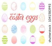 set of easter different... | Shutterstock .eps vector #1041583993