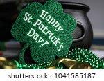 st. patricks day pot of gold | Shutterstock . vector #1041585187
