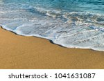sea waves in the sand | Shutterstock . vector #1041631087