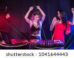 music concepts. dj is rhythm... | Shutterstock . vector #1041644443