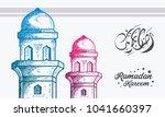 luxury minarets hand drawn... | Shutterstock .eps vector #1041660397