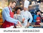 cooking class  culinary  bakery ... | Shutterstock . vector #1041662263