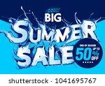 vector wallpaper. big summer...   Shutterstock .eps vector #1041695767
