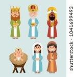 happy merry christmas manger... | Shutterstock .eps vector #1041699493