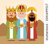 happy merry christmas manger... | Shutterstock .eps vector #1041699517