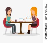 office teamwork people icon | Shutterstock .eps vector #1041700567