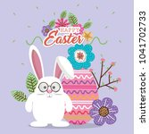 cute rabbit happy easter card | Shutterstock .eps vector #1041702733