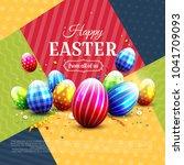 modern easter greeting card... | Shutterstock .eps vector #1041709093