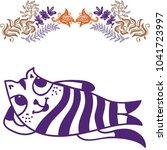 cute cat. vector illustration   Shutterstock .eps vector #1041723997