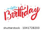 happy birthday type lettering... | Shutterstock .eps vector #1041728203