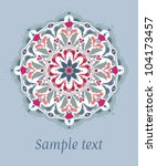 ornamental round seamless... | Shutterstock .eps vector #104173457