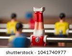 horizontal closeup with...   Shutterstock . vector #1041740977