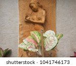 Clay Sculpture On The Wall....