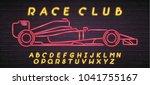 race club neon light glowing... | Shutterstock .eps vector #1041755167
