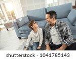 fooling around. nice delighted...   Shutterstock . vector #1041785143