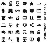 flat vector icon set   trash... | Shutterstock .eps vector #1041816577