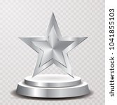 silver star on podium ... | Shutterstock .eps vector #1041855103