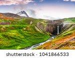 beautiful waterfall on the... | Shutterstock . vector #1041866533