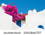 white architecture and pink... | Shutterstock . vector #1041866707