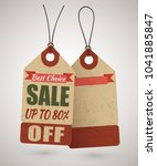cardboard price tag or sale... | Shutterstock . vector #1041885847