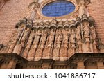 sculptures on the facade of the ... | Shutterstock . vector #1041886717